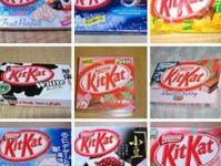 100's plus Kit Kat Flavors via Tokyo Mango