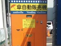Umbrella Vending Machine via Tokyo Mango